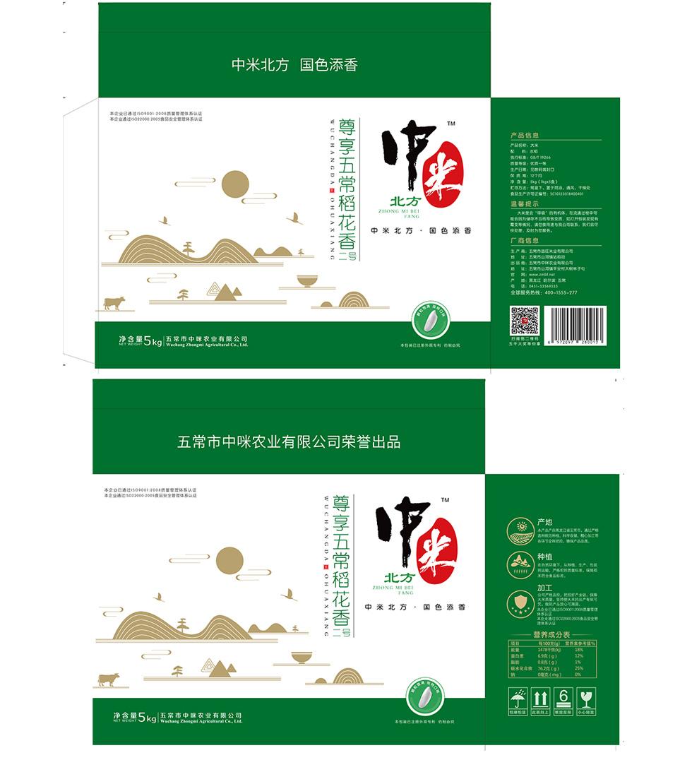 米乐平台app礼盒-1.jpg