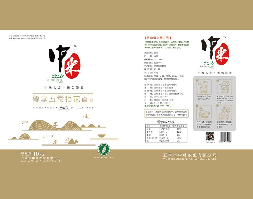 米乐平台app10-1.jpg