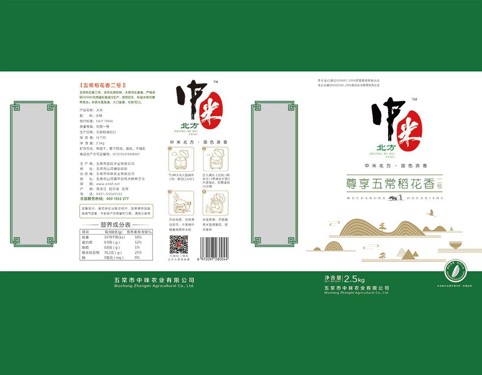 米乐平台app2-1.jpg