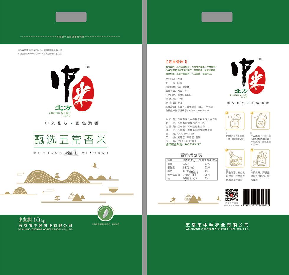 香米10-1.jpg