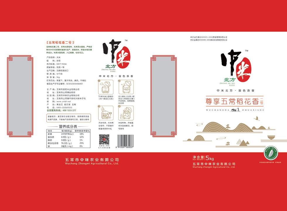 米乐平台app5-1.jpg